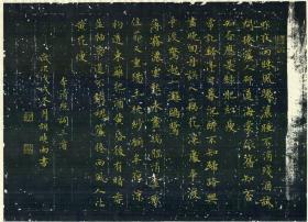 【保真】中国硬笔书法家协会会员、贵州省书协会员胡晓雨作品:李清照词三首