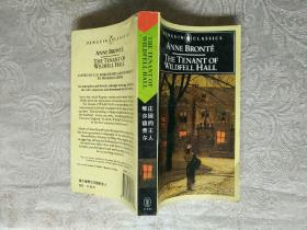 英文版《企鹅丛书:维尔德费尔庄园的主人》作者、出版社、年代、品相、详情见图!铁橱东1--1内