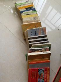 三十本老书,有《取名指南》、《相面术》等,每本3元