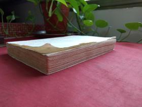 孔网罕见油印本《革命歌曲--歌颂毛主席》一册约文革期间(1966-1976年、红色经典文化、多色套印厚本 、32开、内附精美插图、主席像等、附曲谱)
