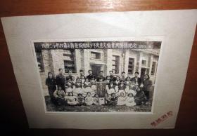 1955年城厢镇二小参加萧山县暨城厢镇少年文艺会演优胜纪念