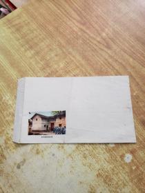 毛泽东故居美术图案空白信封(品好)