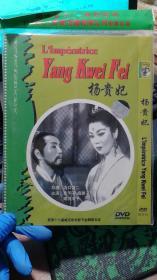 杨贵妃【DVD】