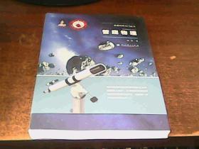 管窥物理(走进科学大门丛书)