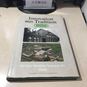 innovation aus tradition westfalia separator 1893-1993 德文