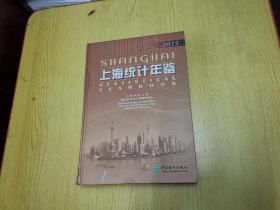 上海统计年鉴 (2015)