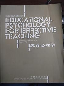 教育心理学:[英文本]