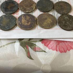 古代钱币八个 100%真币 当一百至伍百一起卖 如图甩卖不退