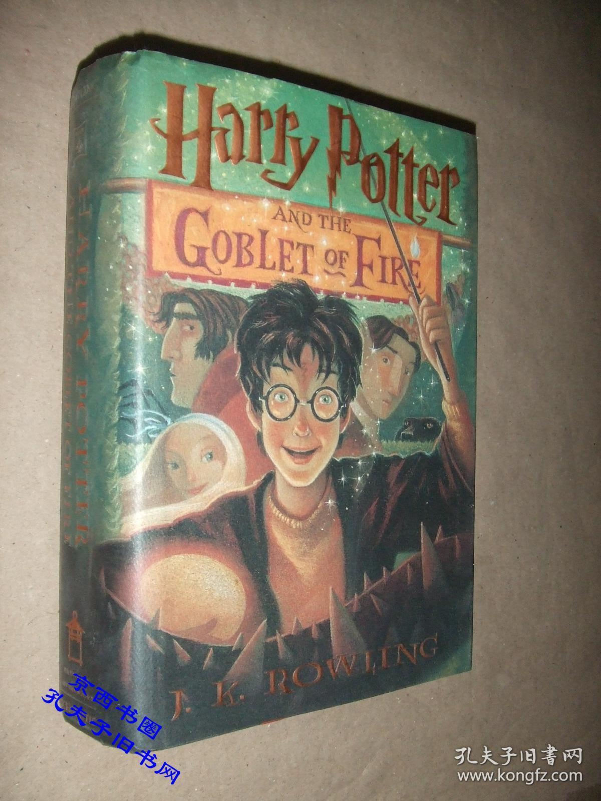 (英文版):哈利·波特与火焰杯 Harry Potter and the Goblet of Fire