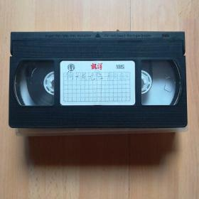 录像带:倚天屠龙记(魔教教主)