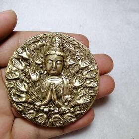 高浮雕 精黃銅  千手觀音銅章 重188克