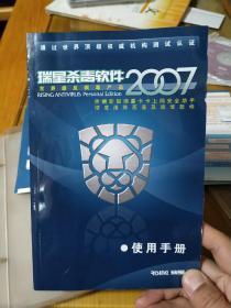 ������姣�杞�浠�2007     ��������  瀹�瑁����� 璇存��涔�锛�WindowsXP姝g������2寮�