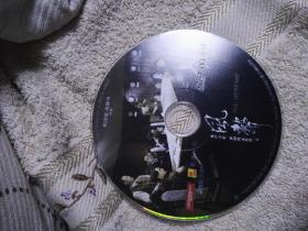 风声DVD