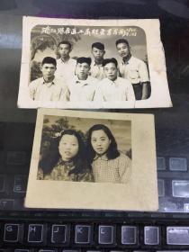 老照片:浦江县各区工商联文书合影1954年、二张
