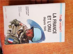 LA FRANCE ET LONU 1945-1995 语种书名以图书实物为准