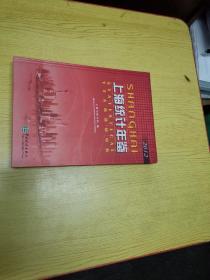 上海统计年鉴(2012)