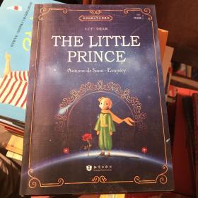 世界经典文学名著系列:小王子、假如给我三天光明、动物庄园、老人与海  4本合售 全英文版