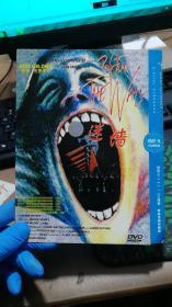迷墙【DVD】