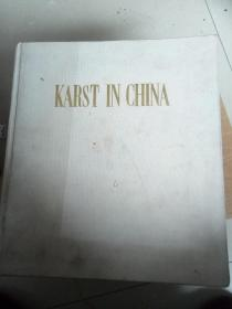 中国岩溶  KARST IN CHINA