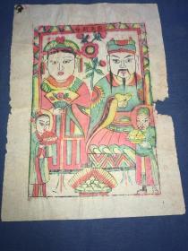 建国初期开封朱仙镇四色套印木板年画财翁财母一张,财神夫妻像很少见,尺寸:36*26cm,中间有折损