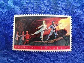文革邮票三枚 新票  保真。品如图。