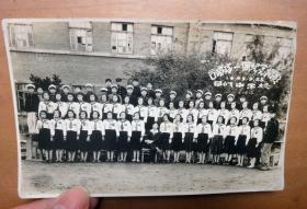 1949年图们中学合唱队纪念摄影