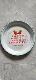 文革唐瓷盘