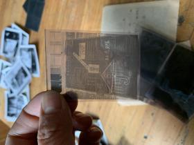 3127:文革时期 各种烟酒 布料 老箱子 袜子 毛线  集一些照片14张,底片9张