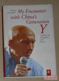 My Encounter with Chinas Generation Y