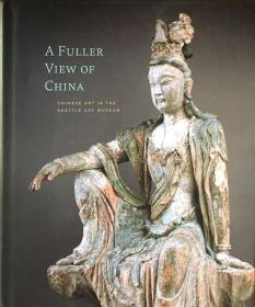 A Fuller View of China: Chinese Art in the Seattle Art Museum 【2014年 西雅图博物馆 中国艺术品】