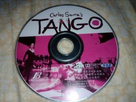 Carlos Saura`s TANGO 探戈 DVD