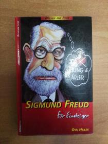 Wissen mit Pfiff, Bd.1 (32开精装)德文版 知识敲门系列 一级 (品相如图)