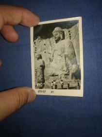 上世纪五六十年代洛阳龙门石窟卢舍那大佛照片一张,脸部开裂,手也断了,现在看到的都是修复后的模样,后有实物的长度尺寸