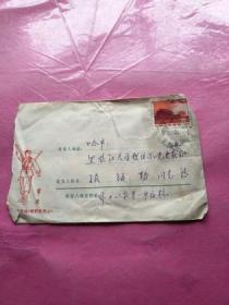 《文革实寄老信封: 普票天安门东方红,正面有革命样板戏智取威虎山常宝造型》有信