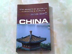 CHINA  customs&culture