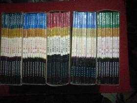 中华百杰图传5套50本合售'《学苑英才》《理财巨匠》《文坛巨擘》《思想精英》《军事奇才》