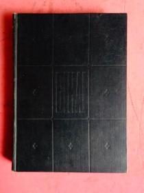 1979年版《辞海》(增补本)
