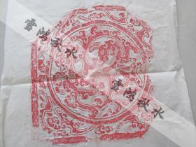 汉石刻拓片——来自青州
