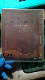 坎特伯雷的故事 【DVD】