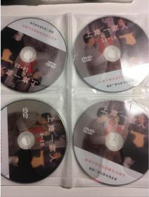 上海一家人  李羚 何伟 谢园 龙俊杰 孙启新 连续剧 dvd 电视剧 5碟dvd9