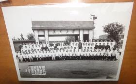 1977年复旦大学经济系工农兵学员毕业留念