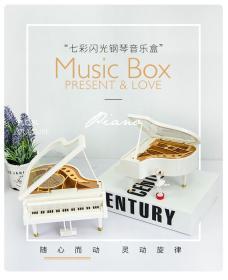 创意女生钢琴音乐盒 芭蕾舞女孩旋转八音盒 儿童男女生日礼物摆件(中号)
