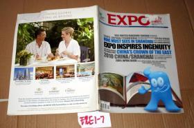 世博周刊2010年 英文版 创刊号