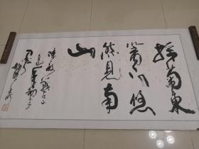 赵国华书法一幅