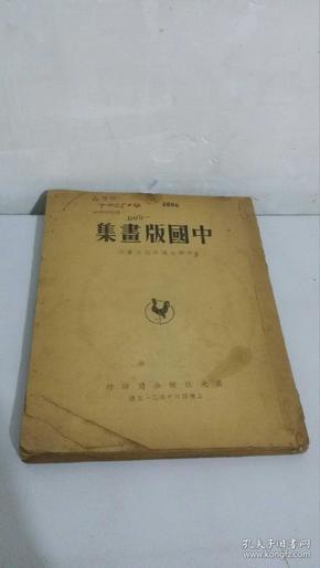 ��娉ㄥ���诲�椤电���婚����  1948骞村����     ------�� 搴� 婊� 66 �� ��