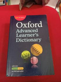 Oxford  Advanced  Learner 's  Dictionart  (含光盘一张)