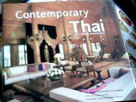 Contemporary Thai 现代泰国式主题装饰(精装带护封,16开)