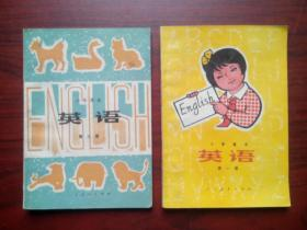 小学英语第一,三册,小学英语1984年1版
