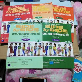 朗文国际英语教程 最新版    学生用书+练习册第3 册 第4册+学生用书第2册  五本合售见图