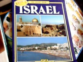 THE GOLDEN BOOK·ISRAEL 黄皮书·以色列(铜版彩印,16开)